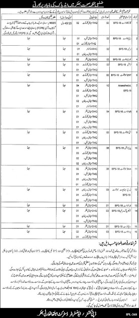 health-department-bhakkar-jobs-2021-for-specialist-doctors-application-form