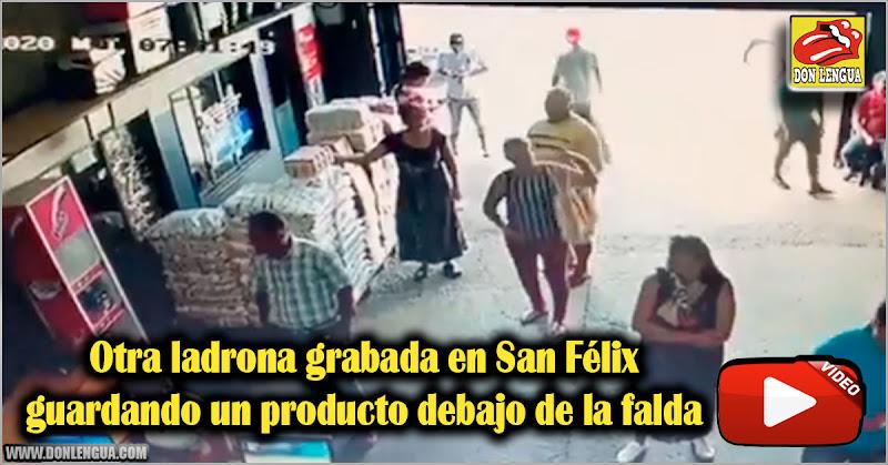Otra ladrona grabada en San Félix guardando un producto debajo de la falda