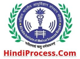 aiims-online-opd-appointment-ors-patient-portal
