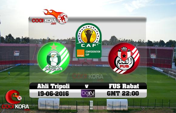 مشاهدة مباراة الفتح الرباطي وأهلي طرابلس اليوم 19-6-2016 كأس الإتحاد الأفريقي