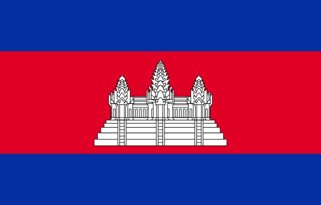 Bendera Cambodia (Kamboja)