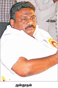 கரூர் அன்புநாதன்