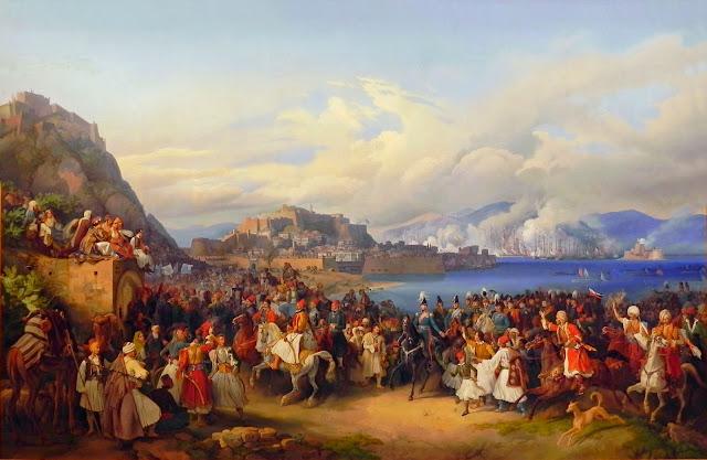 18 Σεπτεμβρίου 1834: Τo Ναύπλιο παύει να είναι πρωτεύουσα της Ελλάδας