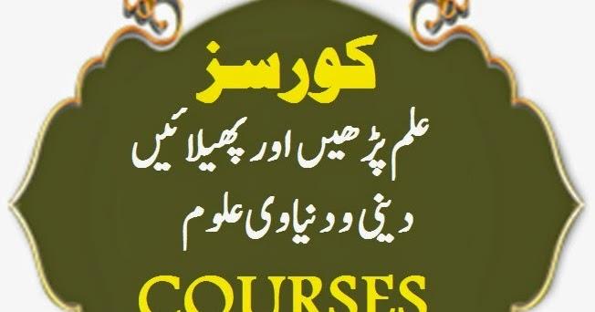 visual studio 2010 tutorial in urdu pdf