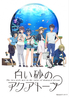 الحلقة 15 من انمي Shiroi Suna no Aquatope مترجم