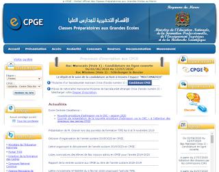 انطلاق عملية الترشيح لولوج المراكز العمومية للأقسام التحضيرية للمدارس العليا CPGE