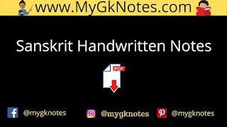 Sanskrit Handwritten notes PDF For CTET And State TET Exam