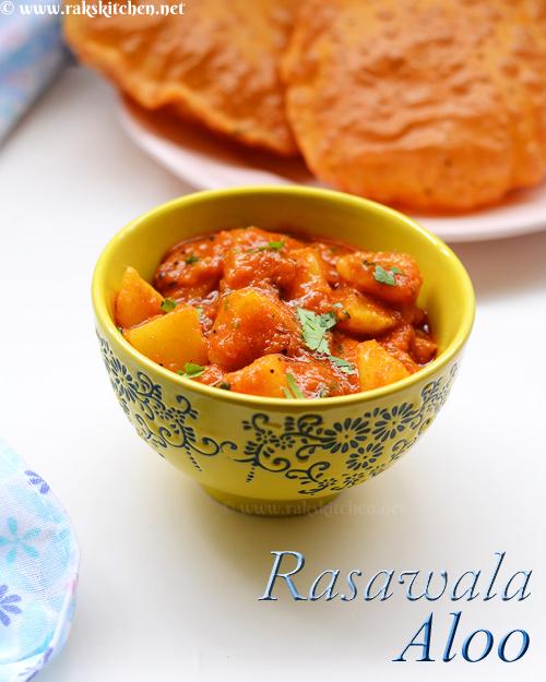 Rasawala aloo recipe