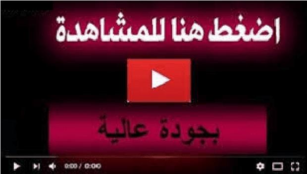 مبارة تونس وليبيا تصفيات افريقيا بث مباشر من هنا