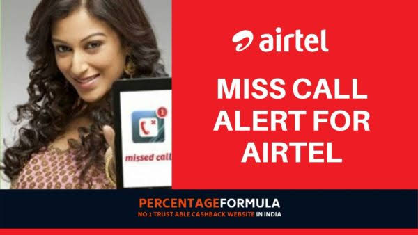 [Working] Get Air Tel Missed Call Alert Service Free For 3 Years | Official