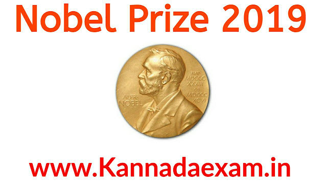 NOBEL PRIZE 2019 WINNER LIST: ALL YOU NEED TO KNOW ABOUT NOBEL