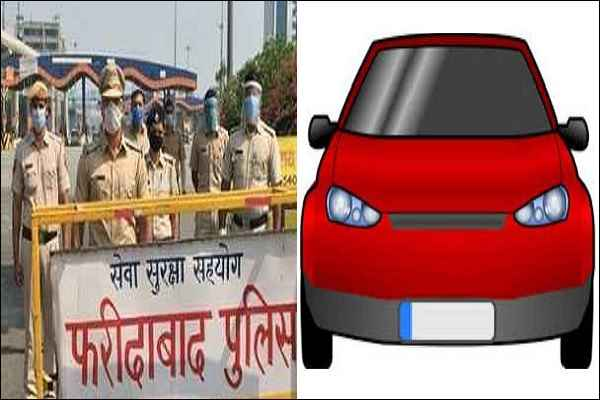 how-to-travel-other-states-to-haryana-in-private-car-during-lockdown