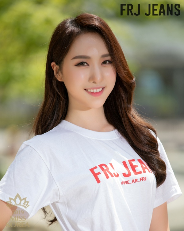 candidatas a miss korea 2019. final: 11 july. (envia candidatas a miss international & miss earth). 08haseokhee-daegu