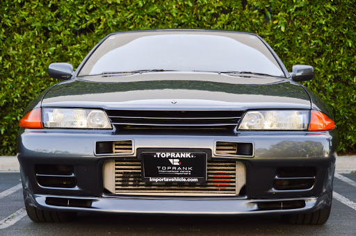 Nismo R32 GT-R For Sale