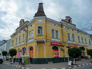 Стрий. Вул. Шевченка, 32