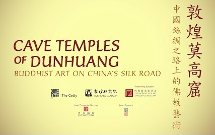 Getty Museum to present 'Cave Temples Of Dunhuang: Buddhist Art On China's Silk Road'