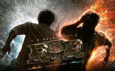 RRR Dialogues, RRR Movie Best Dialogues, RRR Best lines, Powerful dialogues