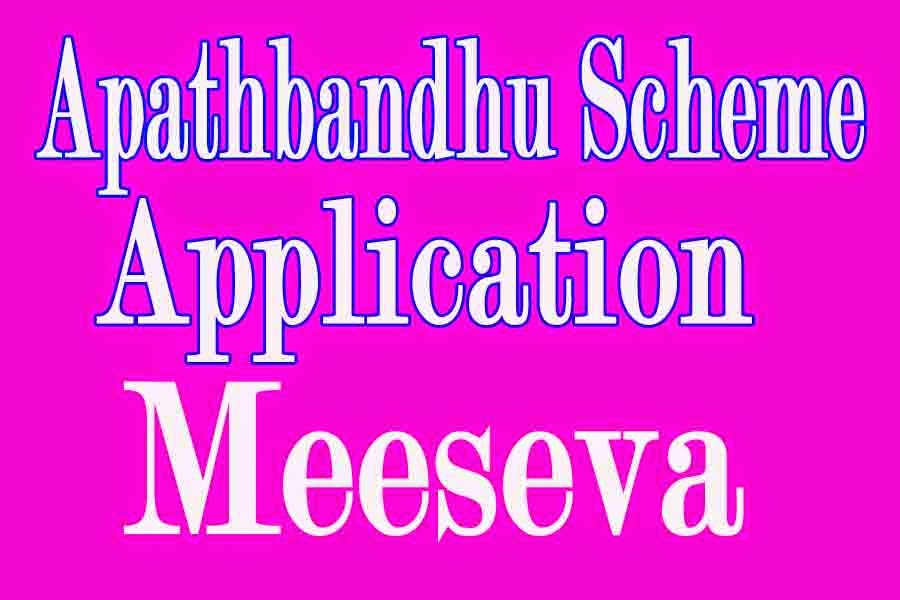 Apathbandhu Scheme Application Apply in Meeseva