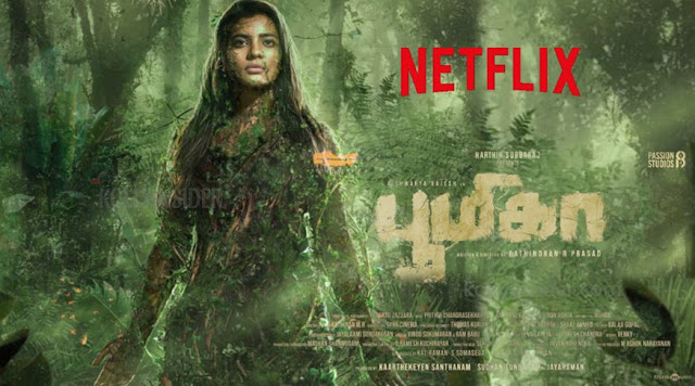 Aishwarya Rajesh's Boomika first look is out; opts OTT release on Netflix