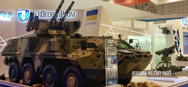 «Укроборонпром» бере участь у IDEX-2017