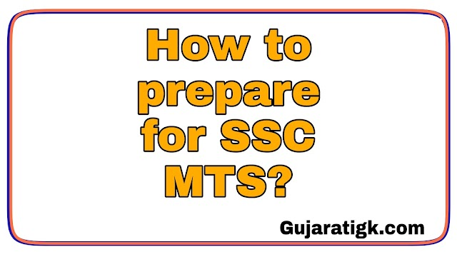 How to prepare for SSC MTS?