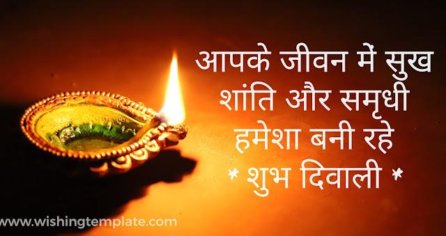 Happy Diwali WhatsApp status image