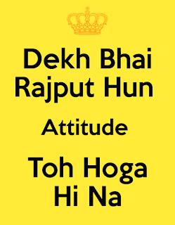 Rajput status 2020