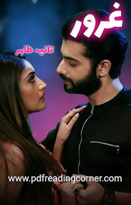 Gharoor By Tania Tahir - PDF Book