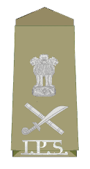 पुलिस महानिदेशक (Director General of Police) [DGP]