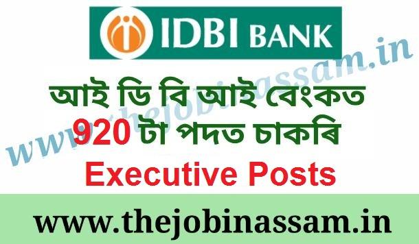 IDBI Bank Executive Recruitment 2021: Apply online for 920 Executive Posts
