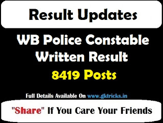 WB Police Constable Written Result