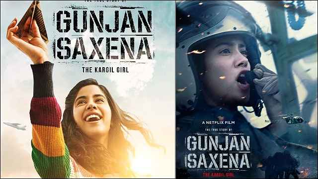 Breaking Gunjan Saxena Is All Set To Be Released On Independence Day On Netflix Details