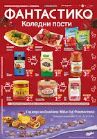 http://www.proomo.info/2016/12/fantastiko-broshura-katalog-15-21-2016.html#more