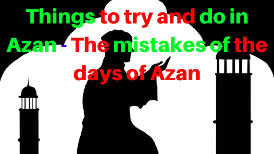 Things to try and do in Azan - Exclusionary tasks - The mistakes of the days of Azan - Islamic Girls Guide