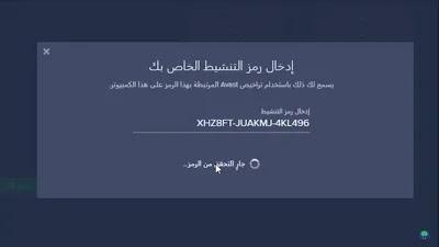تحميل برنامج أفاست 2020 عربي مجاناً برابط مباشر Avast