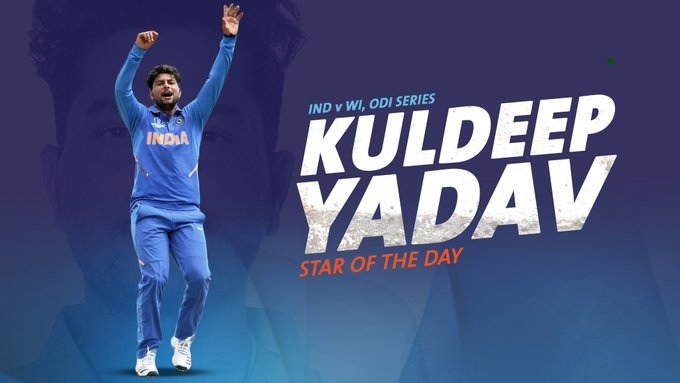 IND vs WI: Kuldeep Yadav creates history, became the first Indian to achieve this record