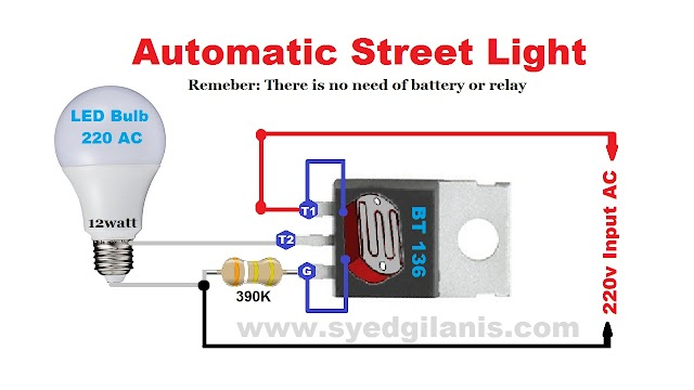 Automatic street light ON OFF directly with 220AC