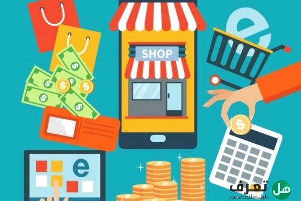 هل تعرف ما هي عناصر التجارة الإلكترونية ؟