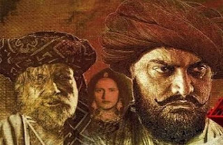 Real Story and History Thugs of Hindostan in hindi