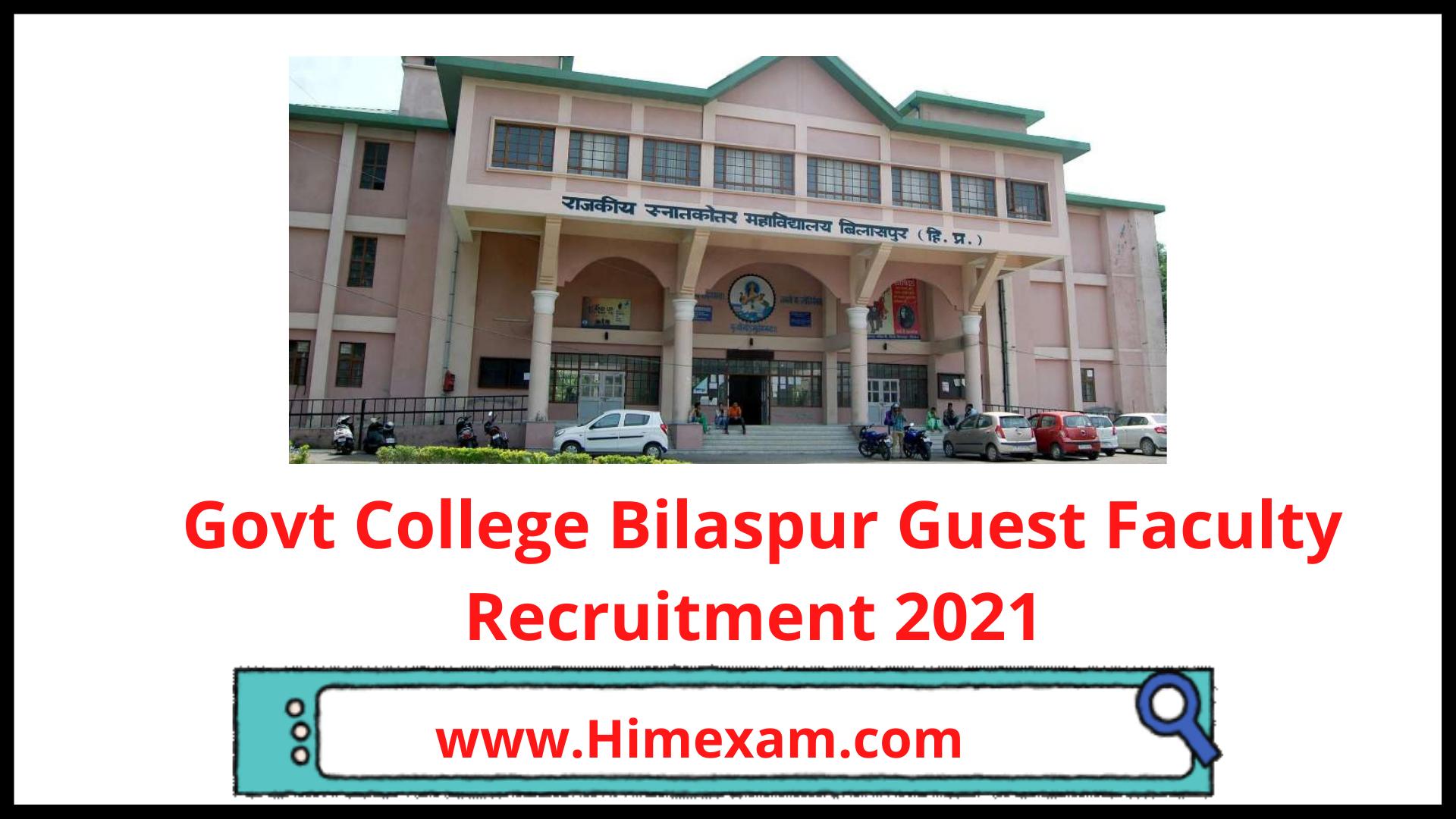 Govt College Bilaspur Guest Faculty  Recruitment 2021