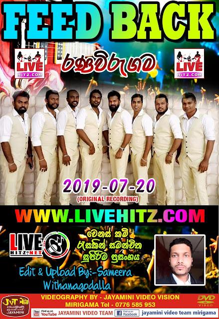 FEED BACK LIVE IN RANAVIRUGAMA 2019-07-20