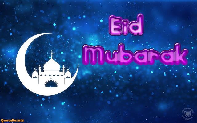 Eid Mubarak Images HD Download