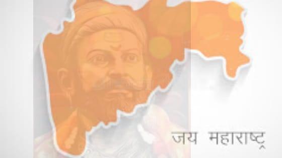1 may Maharashtra Din Banner