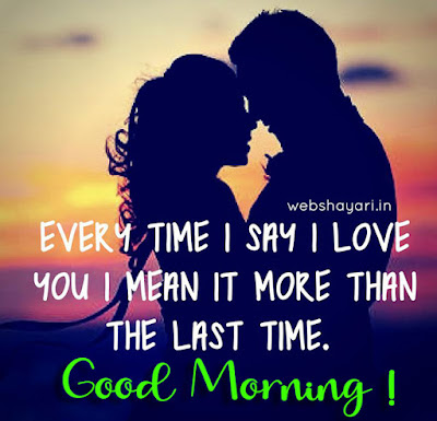 good morning romantic love quotes