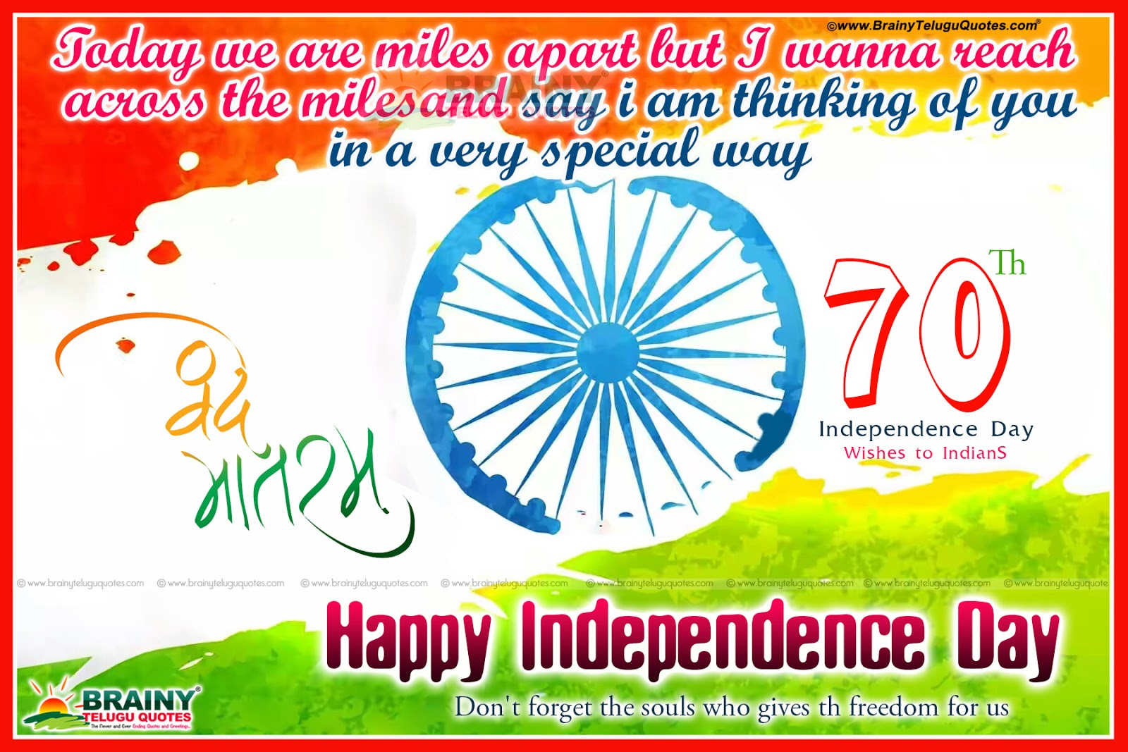 Advance happy 70th independence day quotes greetings messages in in english language best indian independence day wishes in english 70th independence day quotes and messages independence day celebrations hd photos kristyandbryce Images