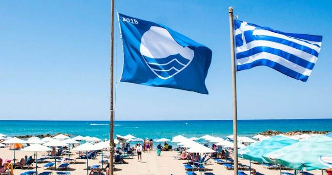 Οι 15 ελληνικές παραλίες που χάνουν την «Γαλάζια Σημαία»