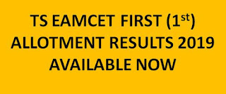 TS Eamcet First Allotment Results 2019 Rank list @ tseamcet.nic.in 1
