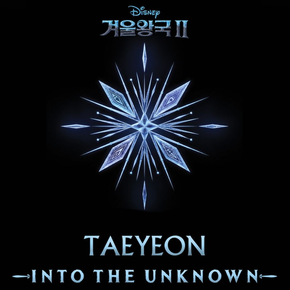 """TAEYEON – Into the Unknown (From """"Frozen 2"""")"""