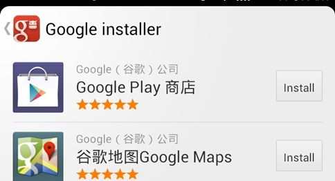 Cara Install Google Installer di Xiaomi