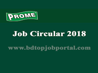 Prome Agro Foods Limited Job Circular 2018